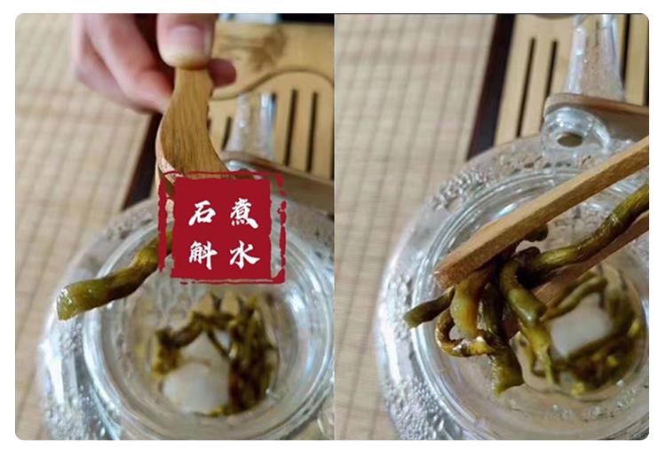 霍山石斛的功效与用法,适合哪些人群食用